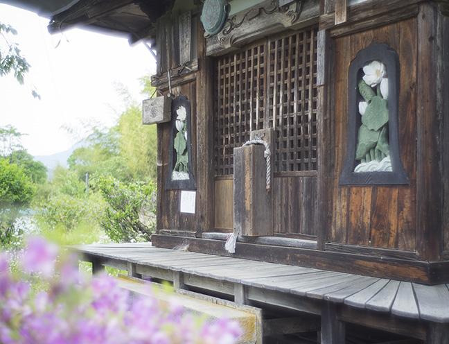温泉薬師堂